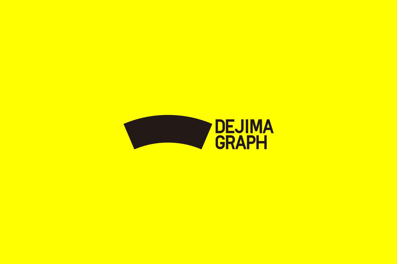 DEJIMAGRAPH