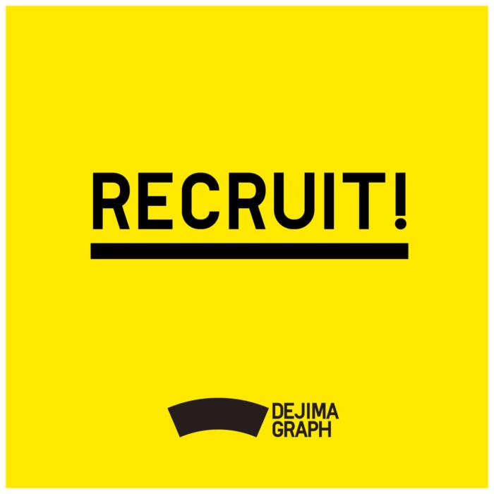 recruit01-01